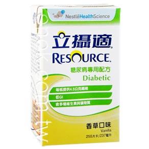 一安藥妝生活館:RESOURCE立攝適糖尿病專用配方(香草)237mlx24罐箱
