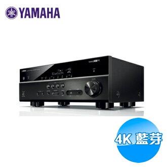 YAMAHA 5.1聲道Wi-Fi AV擴大機 RX-V481
