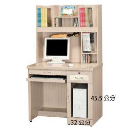【石川家居】AF-802-1 森永3.2尺電腦桌(上+下)_白橡色 台北至高雄滿三千搭車趟免運
