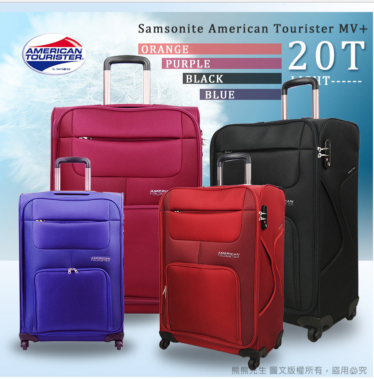 《熊熊先生》Samsonite 美國旅行者 American Tourister 行李箱|登機箱 輕量(2.6KG) 推薦熱賣 18吋 四輪 TSA海關鎖 20T(歡迎來電詢問+好禮)