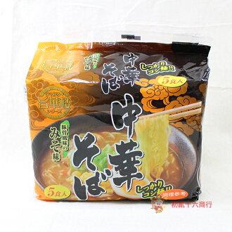 【0216零食會社】日本山本製粉-旨華樓中華麵(味噌5入)