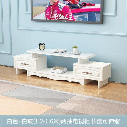 電視櫃 茶幾組合套裝簡約現代小戶型鋼化玻璃客廳實木色電視機地櫃 全館牛轉錢坤 新品開好運
