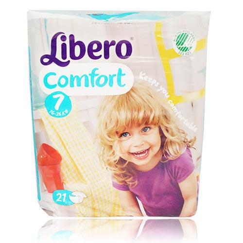 『121婦嬰用品館』麗貝樂 Libero 嬰兒紙尿褲(尿布) XXXL 7號-21片x8包/箱