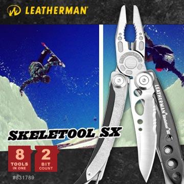 【【蘋果戶外】】Leatherman831789SkeletoolSX工具鉗公司貨保固25年多功能刀瑞士刀工具刀萬用刀