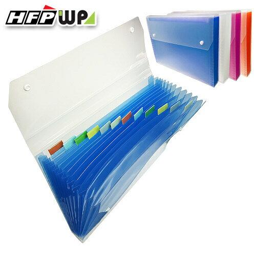 超聯捷HFPWP12層透明彩邊風琴夾DC005