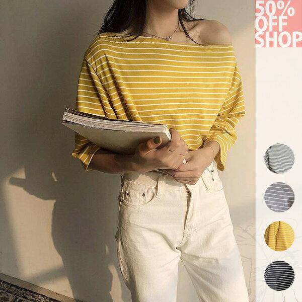 50%OFFSHOP一字領舒適時尚寬鬆五分袖條紋T恤上衣(4色)【G035854C】