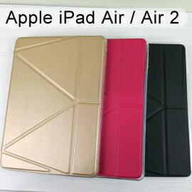 AppleiPadAir一代Air2(iPad56)平板變型皮套