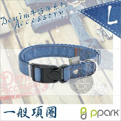 +貓狗樂園+ PPark|寵物工園。牛仔布系列。一般項圈。L|$260 0