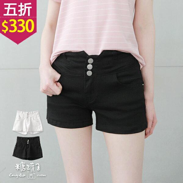 ★原價660五折330★糖罐子三釦口袋造型腰帶短褲→預購【KK5827】