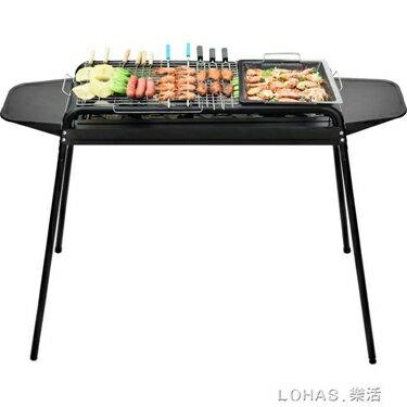 家用燒烤架大號加厚戶外野外木炭燒烤爐全套碳烤肉爐子工具 卡洛琳 領券下定更優惠