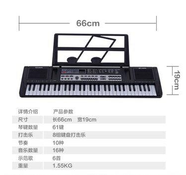 電子琴3612歲兒童61鍵初學入門男孩益智早教音樂鋼琴玩具MKS 卡洛琳 領券下定更優惠