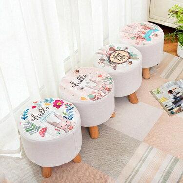 創意時尚卡通小板凳家用矮凳門口換鞋凳兒童小凳子客廳茶幾小圓凳 卡洛琳 領券下定更優惠
