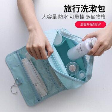 收納袋 旅行收納袋套裝便攜行李箱分裝整理袋衣物衣服收納包旅游袋子 領券下定更優惠