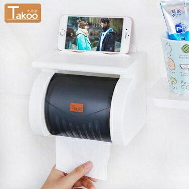 衛生間紙巾盒吸盤廁紙盒免打孔吸壁式捲紙筒創意防水廁所衛生紙架 領券下定更優惠