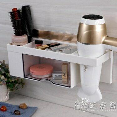 衛生間置物架免打孔吹風機架浴室吹風機架子電吹風收納壁掛風筒架 領券下定更優惠