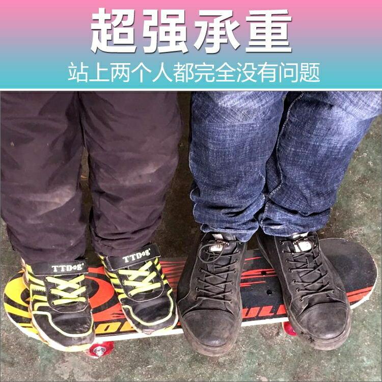 四輪滑板初學者青少年成人男女生抖音滑板兒童滑板車刷街寶寶劃板 1