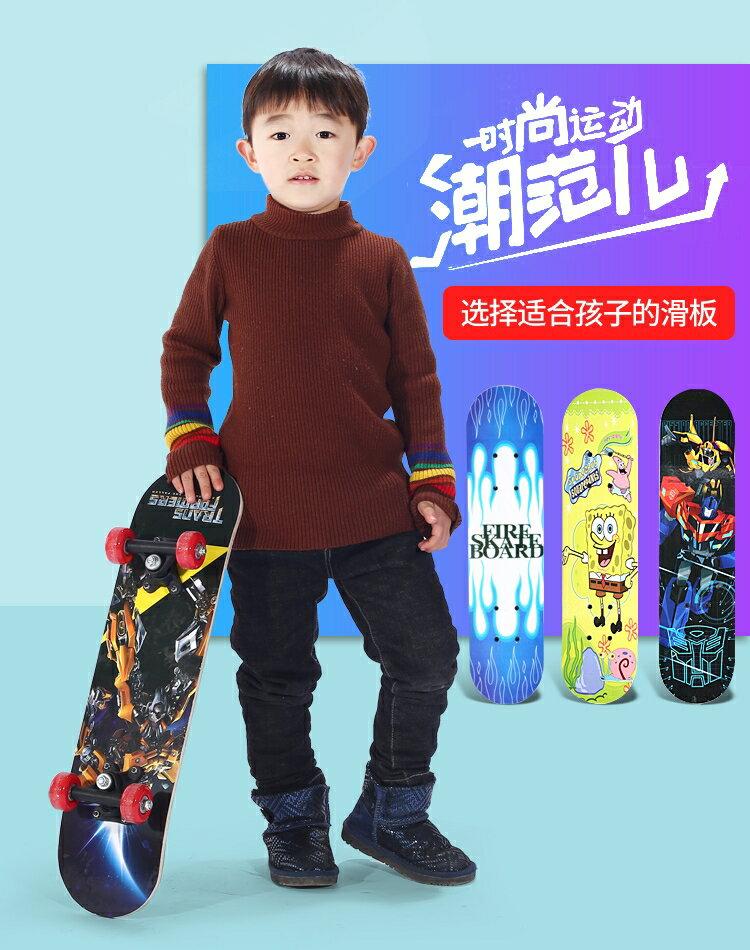 四輪滑板初學者青少年成人男女生抖音滑板兒童滑板車刷街寶寶劃板 0
