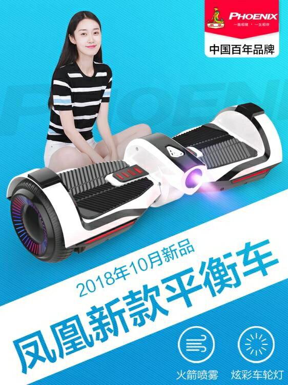 NMS 智慧電動平衡車兒童男雙輪漂移思維車學生成人10寸越野代步車 領券下定更優惠