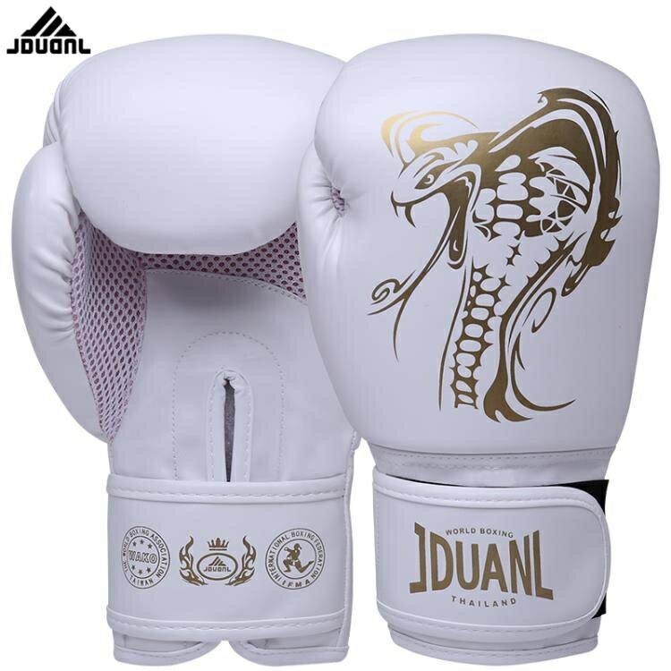 九段龍拳擊手套成人拳套兒童散打泰拳搏擊訓練打沙袋比賽格斗手套 618購物節 0