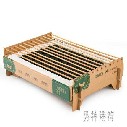 小型迷你燒烤架 一次性燒烤爐家用無煙室內戶外野餐木炭簡易便攜 QX11584 領券下定更優惠
