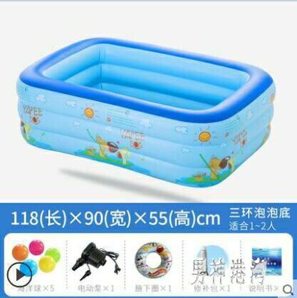 充氣泳池 大家庭游泳池嬰幼兒童寶寶浴盆海洋球池 BT7562 領券下定更優惠