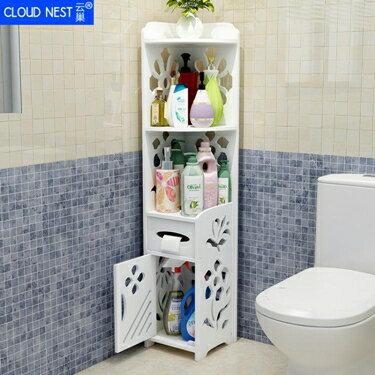 衛生間收納架浴室置物架落地免打孔洗手間儲物廁所夾縫櫃馬桶邊櫃 年會尾牙禮物