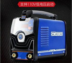 世紀瑞凌ZX7200全銅220v380v兩用全自動小型迷你家用工業電焊機 領券下定更優惠
