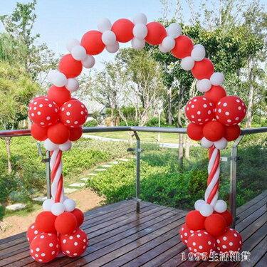 氣球拱門六一節慶典商場活動布置櫥窗裝飾開業生日派對婚慶裝飾門 領券下定更優惠