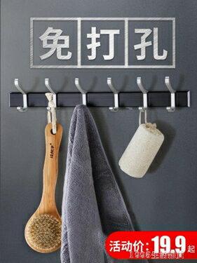 鉤強力承重無痕浴室牆上掛鉤免打孔膠牆壁貼門後衛生間掛衣架 領券下定更優惠