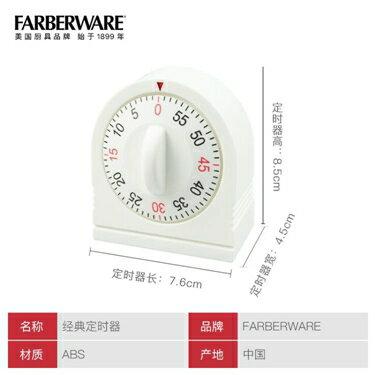 計時器 美國可愛卡通番茄鐘倒計時器學生提醒器廚房機械式鬧鐘手動定時器 618購物節 1