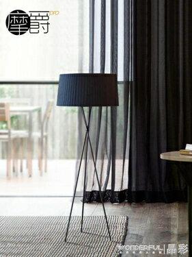落地燈 北歐客廳立式藝術臥室床頭柜現代簡約臺燈創意布藝沙發落地燈 領券下定更優惠