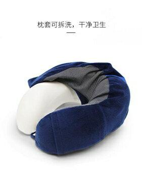 U型枕 u型枕頭護頸枕旅行頸椎u形記憶棉汽車便攜靠枕午睡休護脖子頸枕 領券下定更優惠