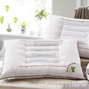 枕頭 =枕頭護頸椎枕學生成人單人家用四季枕芯 領券下定更優惠