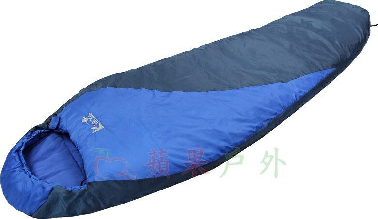【【蘋果戶外】】吉諾佳 AS079 Quallolite 杜邦七孔纖維睡袋 耐寒度-2~5度C 化纖睡袋 Lirosa