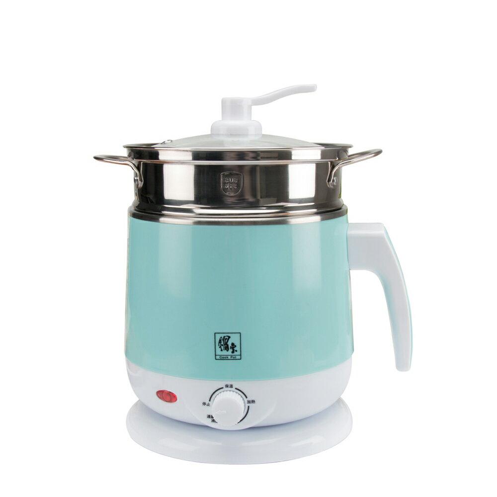 鍋寶 316雙層防燙美食鍋 2.2L(含蒸籠) EO-BF9220B1603QQY0
