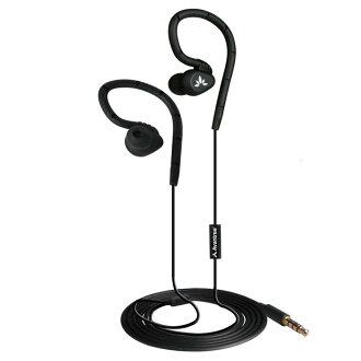 Avantree Seahorse 防潑水 後掛式 iPhone 線控 運動 耳機