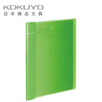 日本 KOKUYO NOViTA a 組合資料夾NT24LG-綠(內有2本12口袋夾) / 個