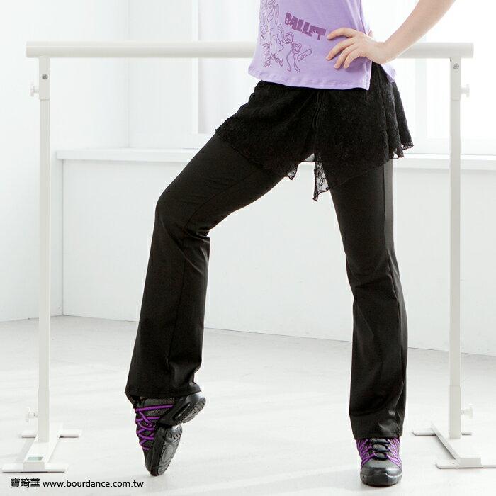 <br/><br/>  *╮寶琦華Bourdance╭*專業瑜珈韻律芭蕾★蕾絲裙褲【BDW16F24】<br/><br/>