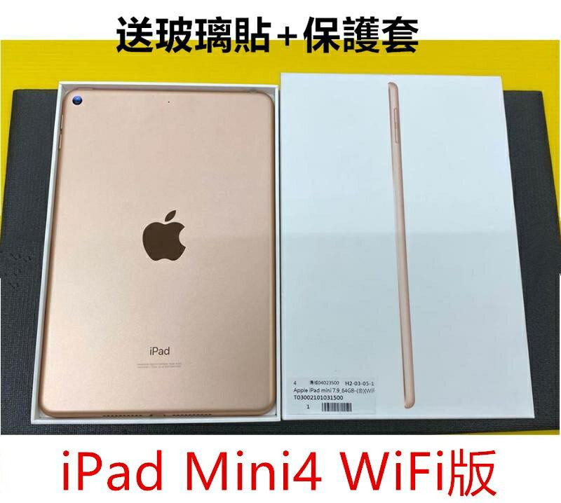 FLORIDA專業工作者 免運 WiFi版 apple iPad Mini4 32G WiFi版 7.9吋 福利品
