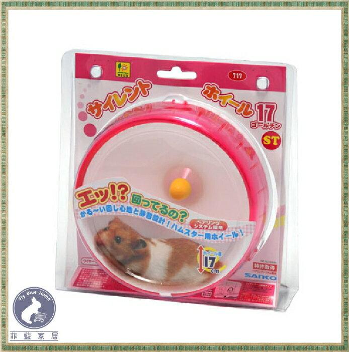 【菲藍家居】日本 WILD SANKO 超靜音培林轉輪旋鈕式 17cm #717 靜音滾輪