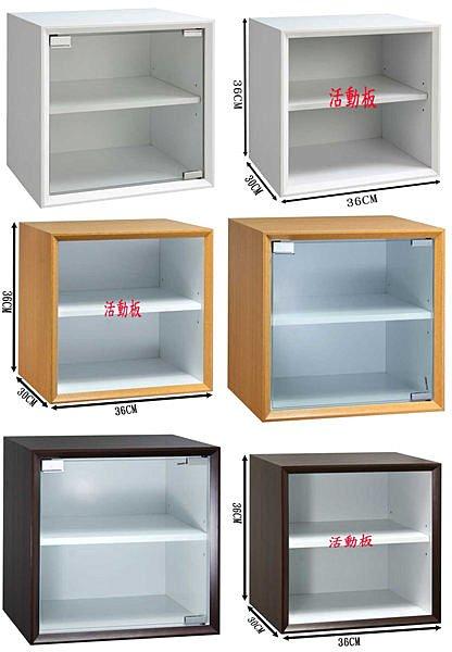 【尚品家具】812-05 魔術方塊3636系列白色玻璃門櫃/收納櫃/陳列架/創意組合櫃