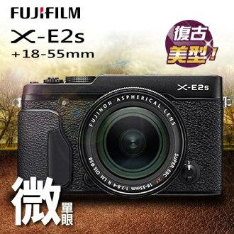 """Fujifilm 類單眼 微單眼 X-E2s+18-55mm █公司貨█ 平輸另電洽 黑色""""正經800"""""""