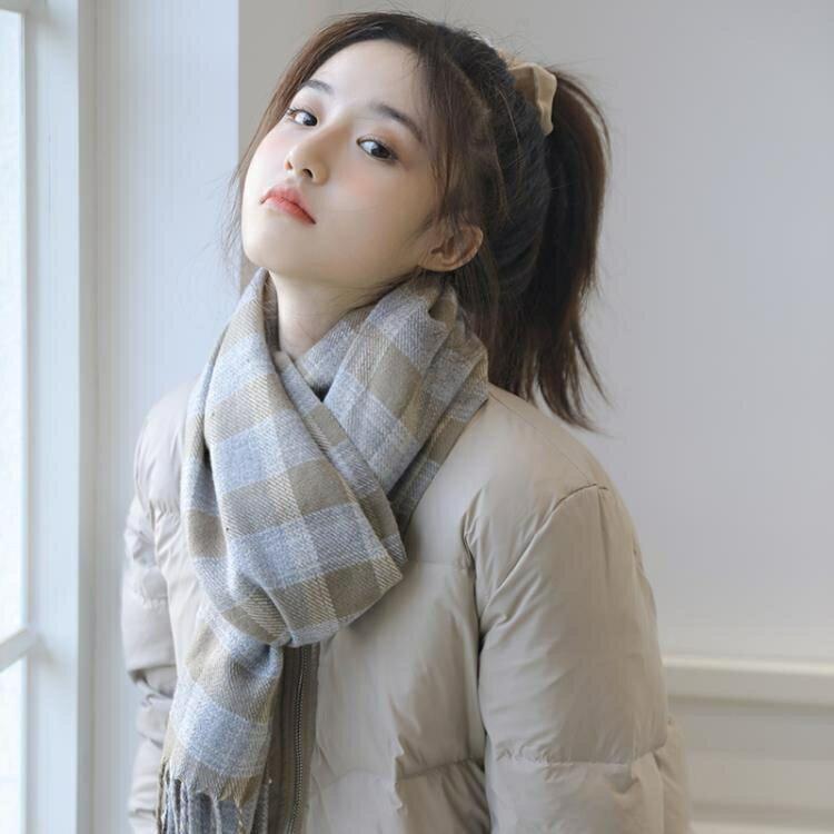 圍巾 圍巾女秋冬季學生軟妹可愛少女正韓百搭英倫格子情侶男士圍脖    時尚學院