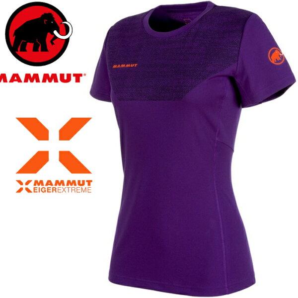 Mammut長毛象極限系列排汗衣登山運動圓領短袖T恤MoenchLtT-Shirt女款1017-000606234黎明紫