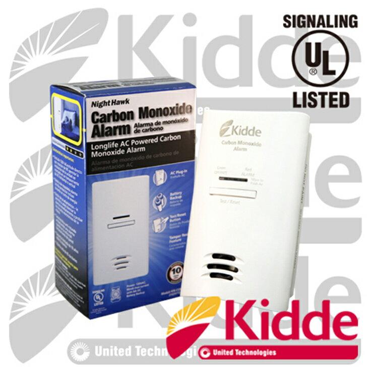 【SALE!】Kidde一氧化碳警報器 家用插座型│UL認證│KN-COB-DP2