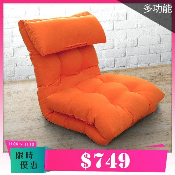 和室椅 單人沙發床椅《NICO加寬妮可舒適和室椅》-台客嚴選
