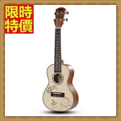 ☆烏克麗麗ukulele-26吋澳大利亞紅松木合板夏威夷吉他四弦琴弦樂器5款69x33【獨家進口】【米蘭精品】