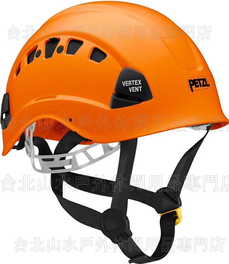 [ Petzl ] 透氣型工程安全頭盔/安全帽 A10VOA Vertex Vent 橘色