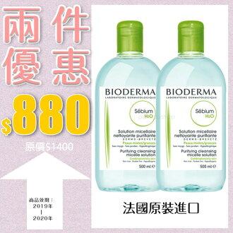 Bioderma Sebium H2O 一般混合肌高效潔膚液(綠蓋) 500ML【巴黎好購】卸妝水 化妝水 保濕 清爽 控油