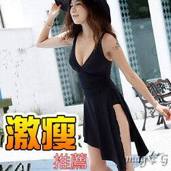 現貨  性感大深V黑色大裙襬 超顯瘦 連身泳裝 比基尼 泳衣   橘魔法 magic G 顯瘦 泳裝 大罩杯